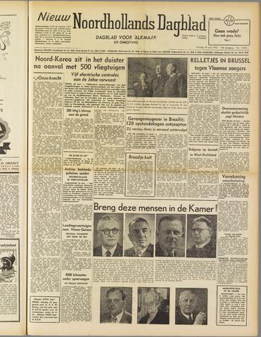 Nieuw Noordhollandsch Dagblad : voor Alkmaar en omgeving 1952-06-24