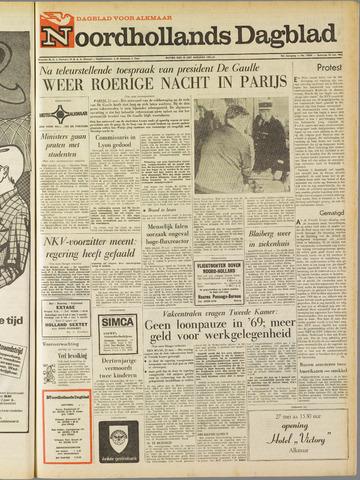 Noordhollands Dagblad : dagblad voor Alkmaar en omgeving 1968-05-25