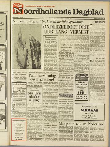 Noordhollands Dagblad : dagblad voor Alkmaar en omgeving 1968-12-17