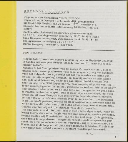 Heylooer Cronyck 1978-05-01