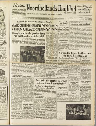 Nieuw Noordhollandsch Dagblad : voor Alkmaar en omgeving 1951-05-28