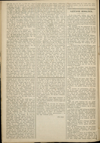 Schager Courant 1865
