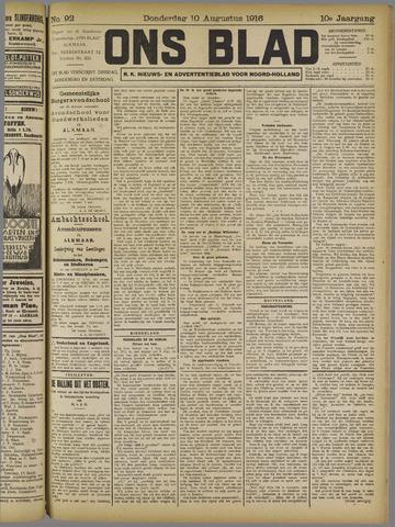 Ons Blad : katholiek nieuwsblad voor N-H 1916-08-10