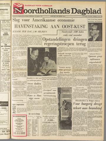 Noordhollands Dagblad : dagblad voor Alkmaar en omgeving 1965-01-11