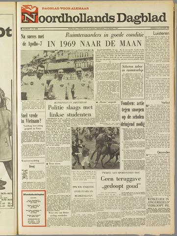 Noordhollands Dagblad : dagblad voor Alkmaar en omgeving 1968-10-23