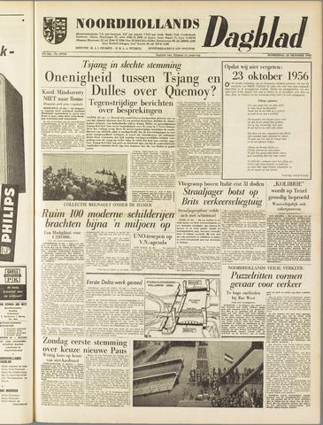 Noordhollands Dagblad : dagblad voor Alkmaar en omgeving 1958-10-23