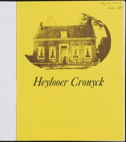 Heylooer Cronyck 1980-05-01