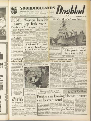Noordhollands Dagblad : dagblad voor Alkmaar en omgeving 1958-07-31