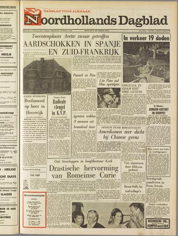 Noordhollands Dagblad : dagblad voor Alkmaar en omgeving 1967-08-14