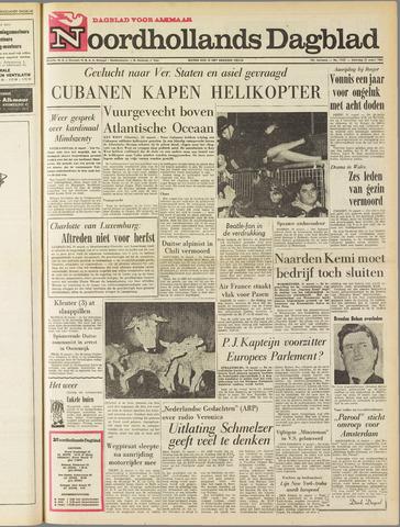 Noordhollands Dagblad : dagblad voor Alkmaar en omgeving 1964-03-21