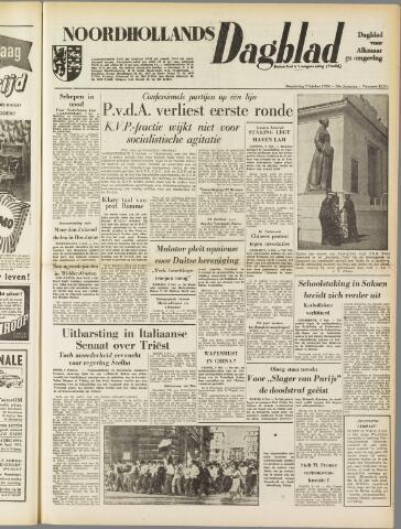 Noordhollands Dagblad : dagblad voor Alkmaar en omgeving 1954-10-07