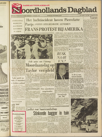 Noordhollands Dagblad : dagblad voor Alkmaar en omgeving 1965-07-20