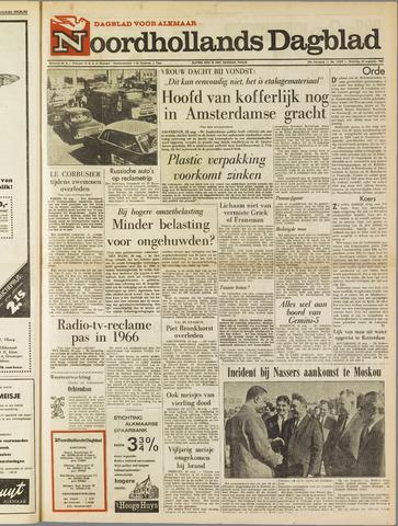 Noordhollands Dagblad : dagblad voor Alkmaar en omgeving 1965-08-28