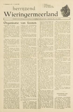 Herrijzend Wieringermeerland 1947-04-05