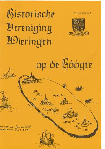 Op de Hòògte 1994-12-01