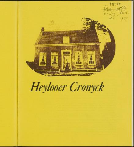 Heylooer Cronyck 1977-12-01