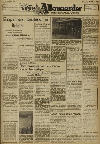 De Vrije Alkmaarder 1947-03-12