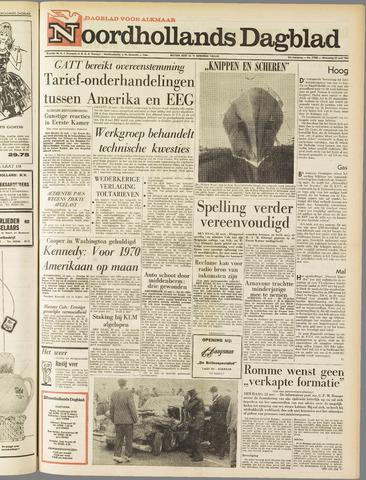 Noordhollands Dagblad : dagblad voor Alkmaar en omgeving 1963-05-22