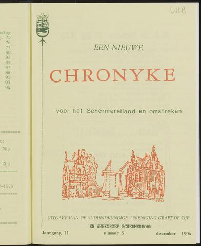 Een Nieuwe Chronyke van het Schermereiland 1994-12-01