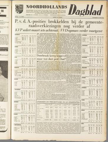 Noordhollands Dagblad : dagblad voor Alkmaar en omgeving 1958-05-29