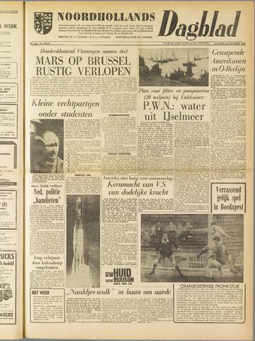 Noordhollands Dagblad : dagblad voor Alkmaar en omgeving 1961-10-23
