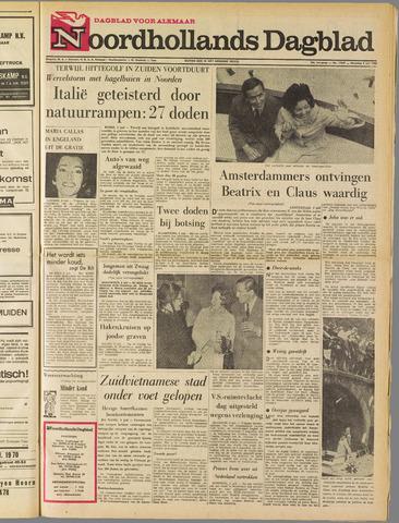 Noordhollands Dagblad : dagblad voor Alkmaar en omgeving 1965-07-05