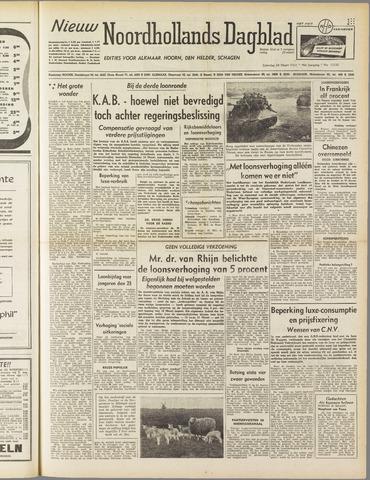 Nieuw Noordhollandsch Dagblad : voor Alkmaar en omgeving 1951-03-24