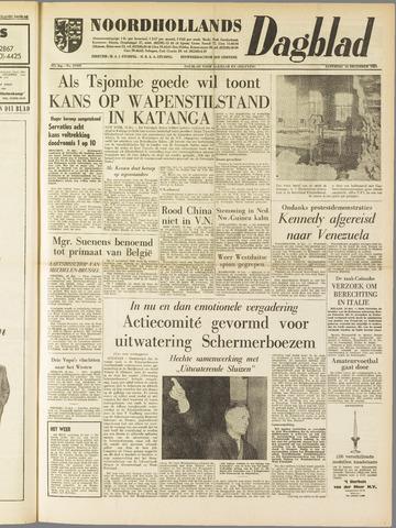 Noordhollands Dagblad : dagblad voor Alkmaar en omgeving 1961-12-16