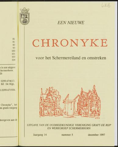 Een Nieuwe Chronyke van het Schermereiland 1997-12-01