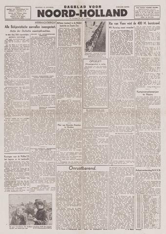 Dagblad Noord-Holland, Schager editie 1943-08-23