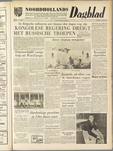 Noordhollands Dagblad : dagblad voor Alkmaar en omgeving 1960-07-18