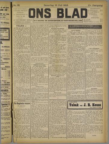 Ons Blad : katholiek nieuwsblad voor N-H 1916-07-15