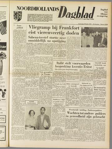 Noordhollands Dagblad : dagblad voor Alkmaar en omgeving 1953-10-15