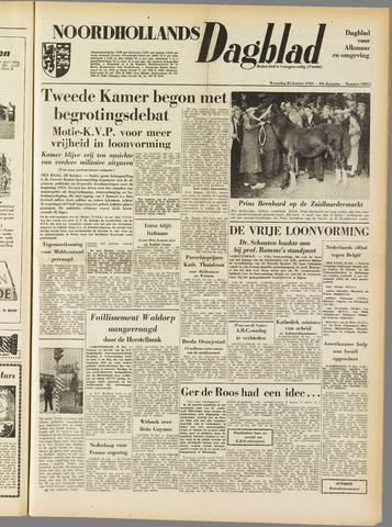 Noordhollands Dagblad : dagblad voor Alkmaar en omgeving 1953-10-21