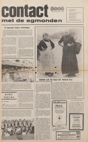 Contact met de Egmonden 1976-10-20