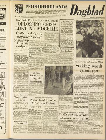 Noordhollands Dagblad : dagblad voor Alkmaar en omgeving 1960-12-29