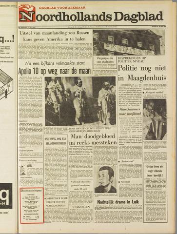 Noordhollands Dagblad : dagblad voor Alkmaar en omgeving 1969-05-19