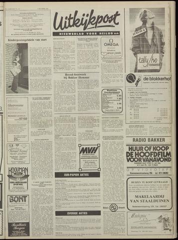 Uitkijkpost : nieuwsblad voor Heiloo e.o. 1984-10-03