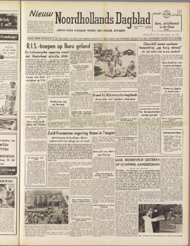 Nieuw Noordhollandsch Dagblad : voor Alkmaar en omgeving 1950-07-17