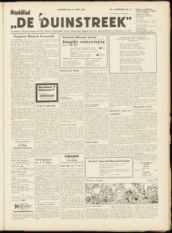 De Duinstreek 1965-04-29