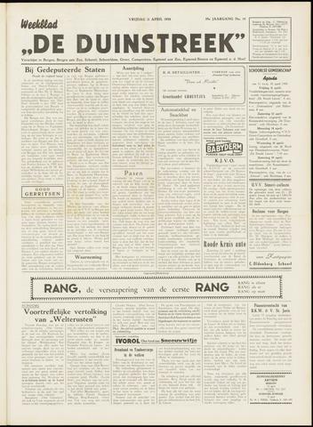 De Duinstreek 1958-04-11