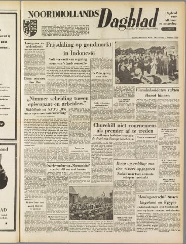 Noordhollands Dagblad : dagblad voor Alkmaar en omgeving 1954-10-11