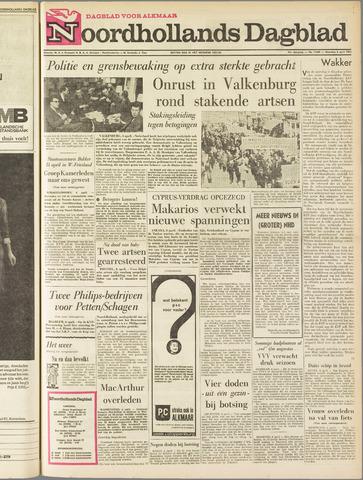 Noordhollands Dagblad : dagblad voor Alkmaar en omgeving 1964-04-06