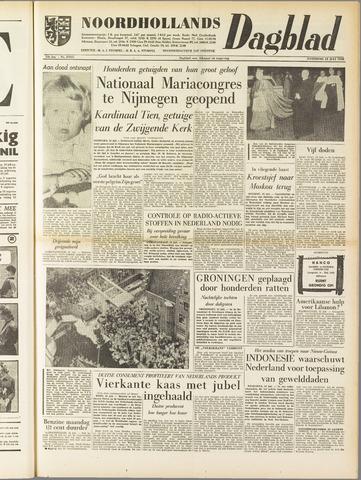 Noordhollands Dagblad : dagblad voor Alkmaar en omgeving 1958-07-12
