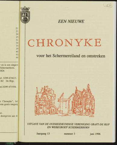 Een Nieuwe Chronyke van het Schermereiland 1996-06-01