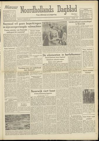 Nieuw Noordhollandsch Dagblad : voor Alkmaar en omgeving 1948-08-09