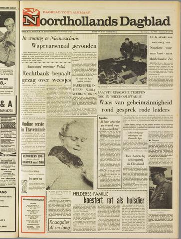 Noordhollands Dagblad : dagblad voor Alkmaar en omgeving 1968-07-25