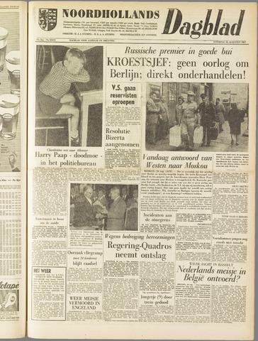 Noordhollands Dagblad : dagblad voor Alkmaar en omgeving 1961-08-26