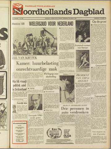 Noordhollands Dagblad : dagblad voor Alkmaar en omgeving 1968-10-16