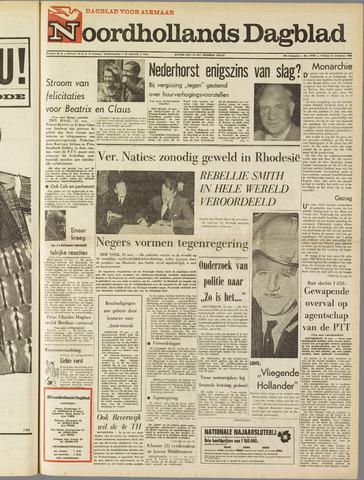 Noordhollands Dagblad : dagblad voor Alkmaar en omgeving 1965-11-12